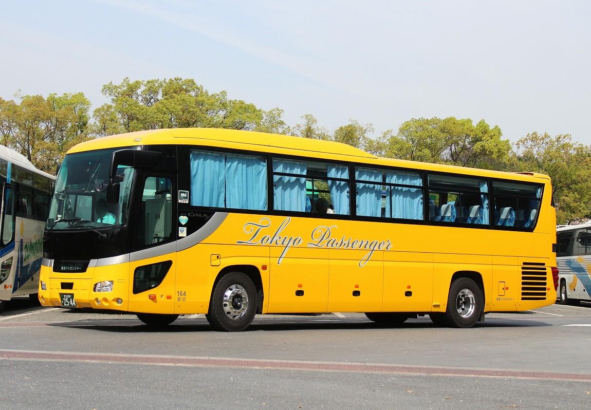 バス三昧 ... 東京パッセンジャー 164