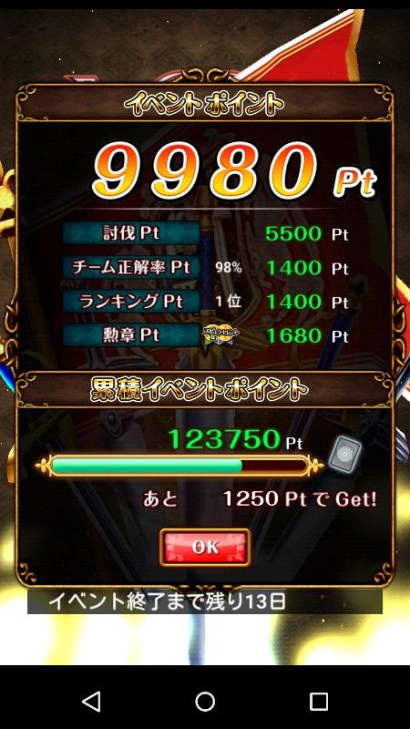 b649.jpg