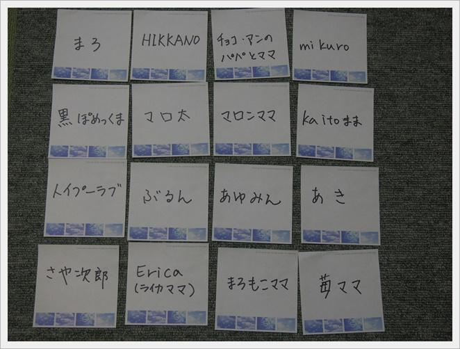 ③A賞P7182010
