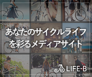 LIFE-B