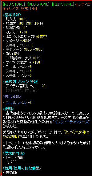 20160605225326bf8.png