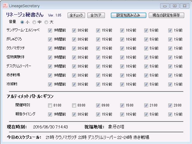 line_sec8.jpg