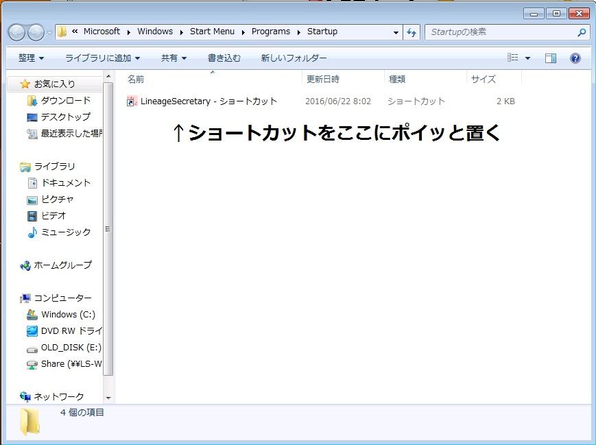 line_sec_startup2.jpg