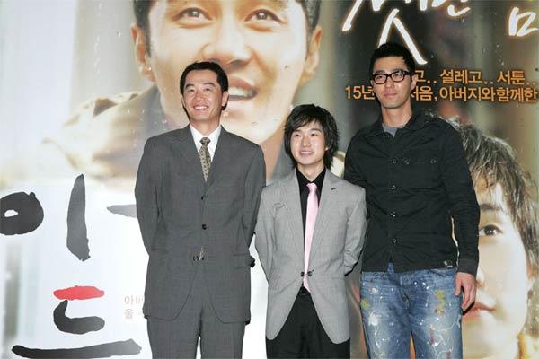 チャスンウォン リュ・ドックァン チャン・ジン