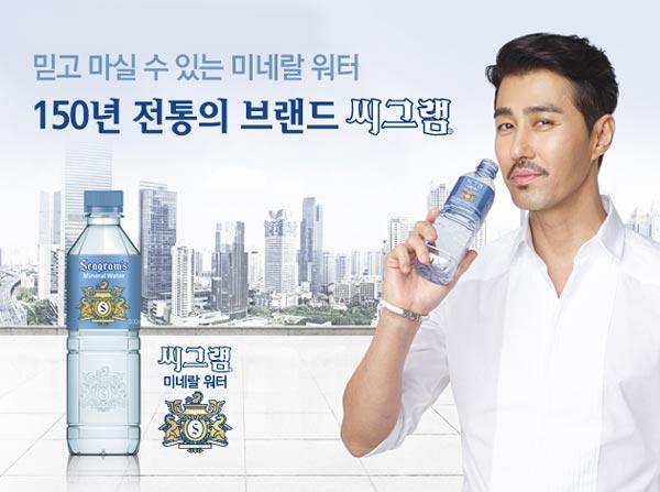 チャスンウォン シーグラム 차승원 씨그램
