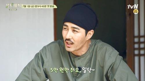 チャスンウォン 차승원 三食ごはんコチャン編