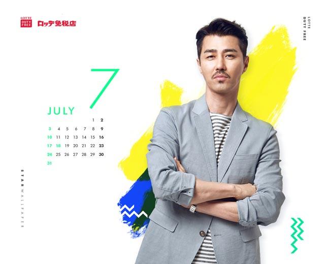 チャスンウォン 차승원 ロッテ免税店 カレンダー
