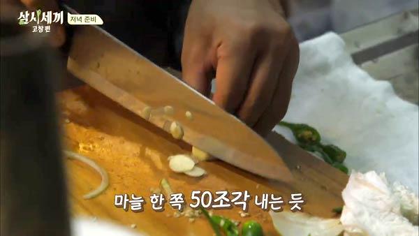 三食ごはん レシピ サムギョプサル
