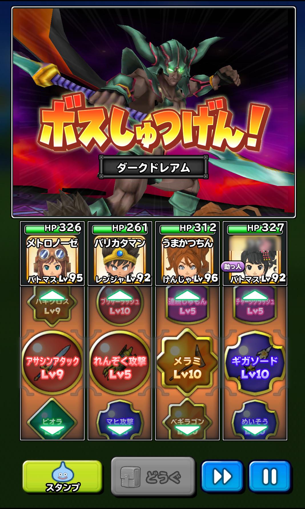 20160616_001nand.jpg
