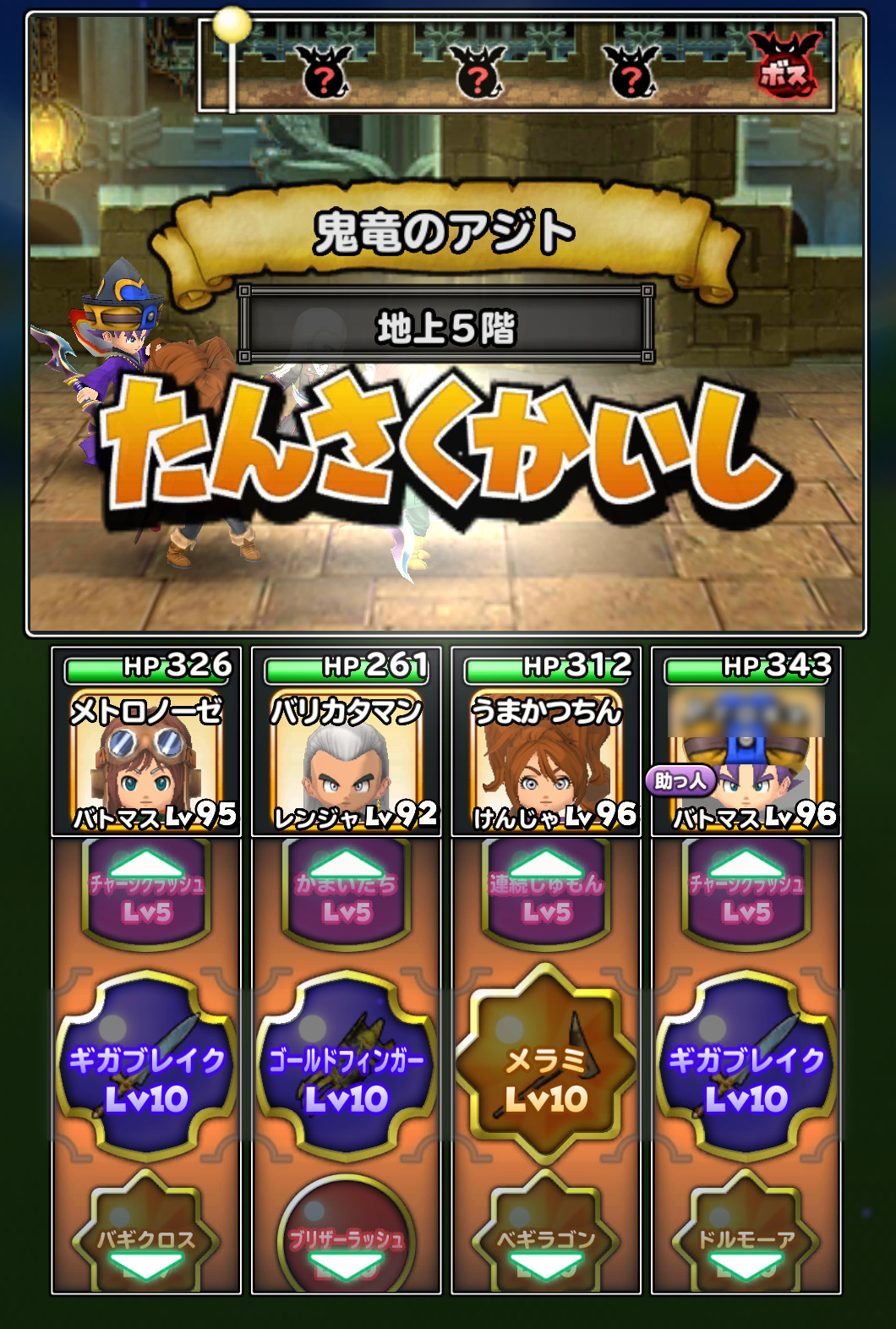 20160619_001nand.jpg