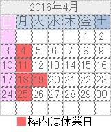 2016-4.jpg