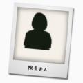 治療院開業日記~お金をかけずに成功を目指す個人店舗経営・集客・運営術