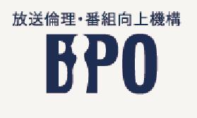 bpo.png