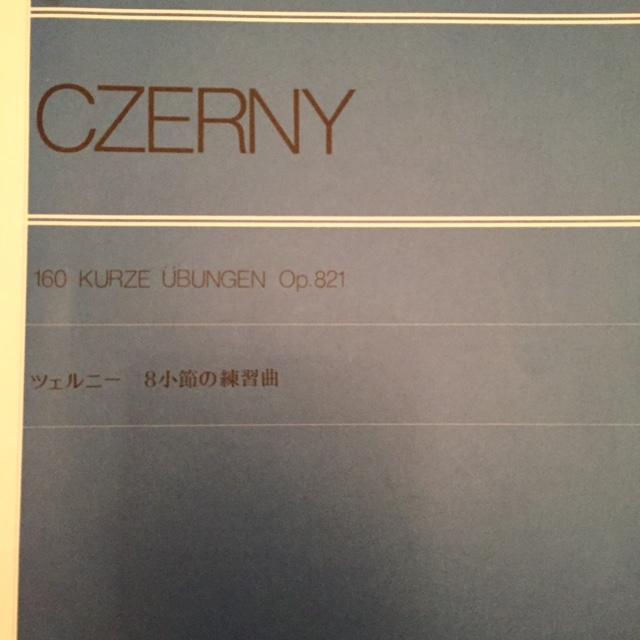 Cz8.jpg