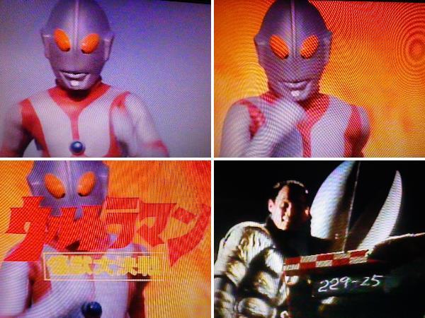 1979年夏・ウルトラマン怪獣大決戦のCM - 趣味のプラモデルと昭和特撮 ...