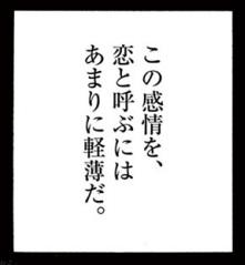 20160426203213b36.jpg