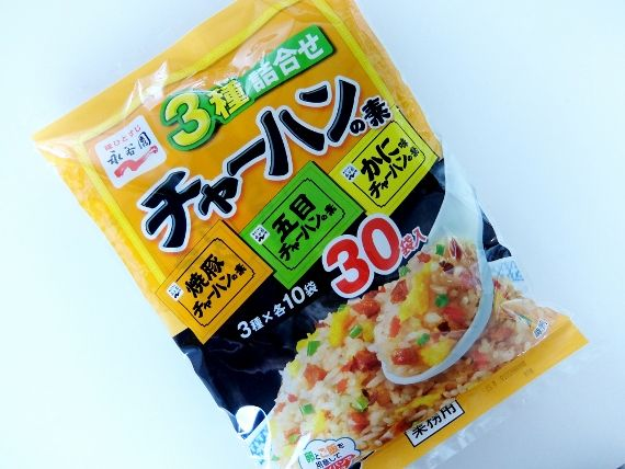 コストコ ◆ 永谷園 チャーハンの素 668円也(200円引き) ◆