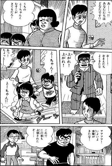 hainori-zainichi-korean-buraku.jpg
