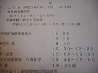 DSCN7681[1]
