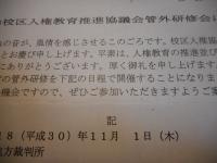 DSCN7684[1]