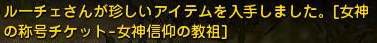 20160505022249f2c.jpg