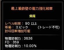 20160620193231ef6.jpg