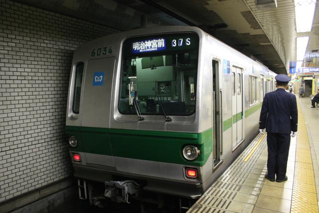 metro6134_2.jpg