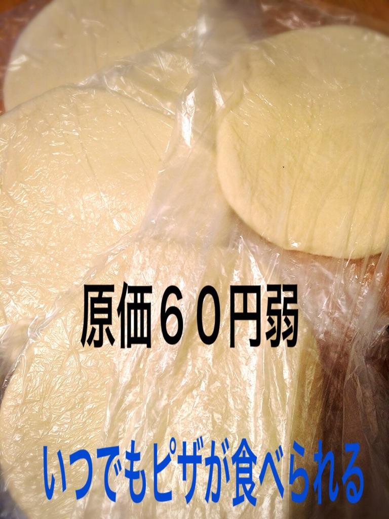 moblog_e3f00497.jpg