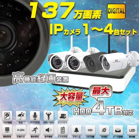 ip1-4top02.jpg