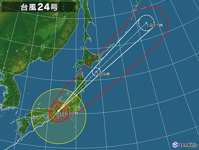 台風24号(チャーミー)進路