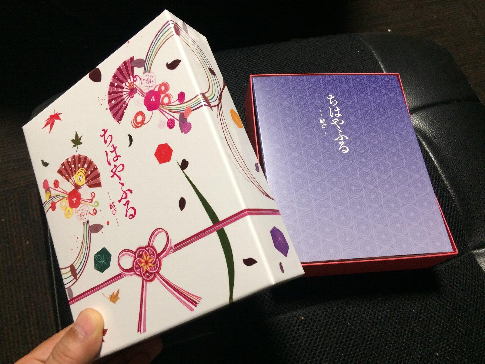『ちはやふる―結び―』ブルーレイ かるたの箱のイメージ?