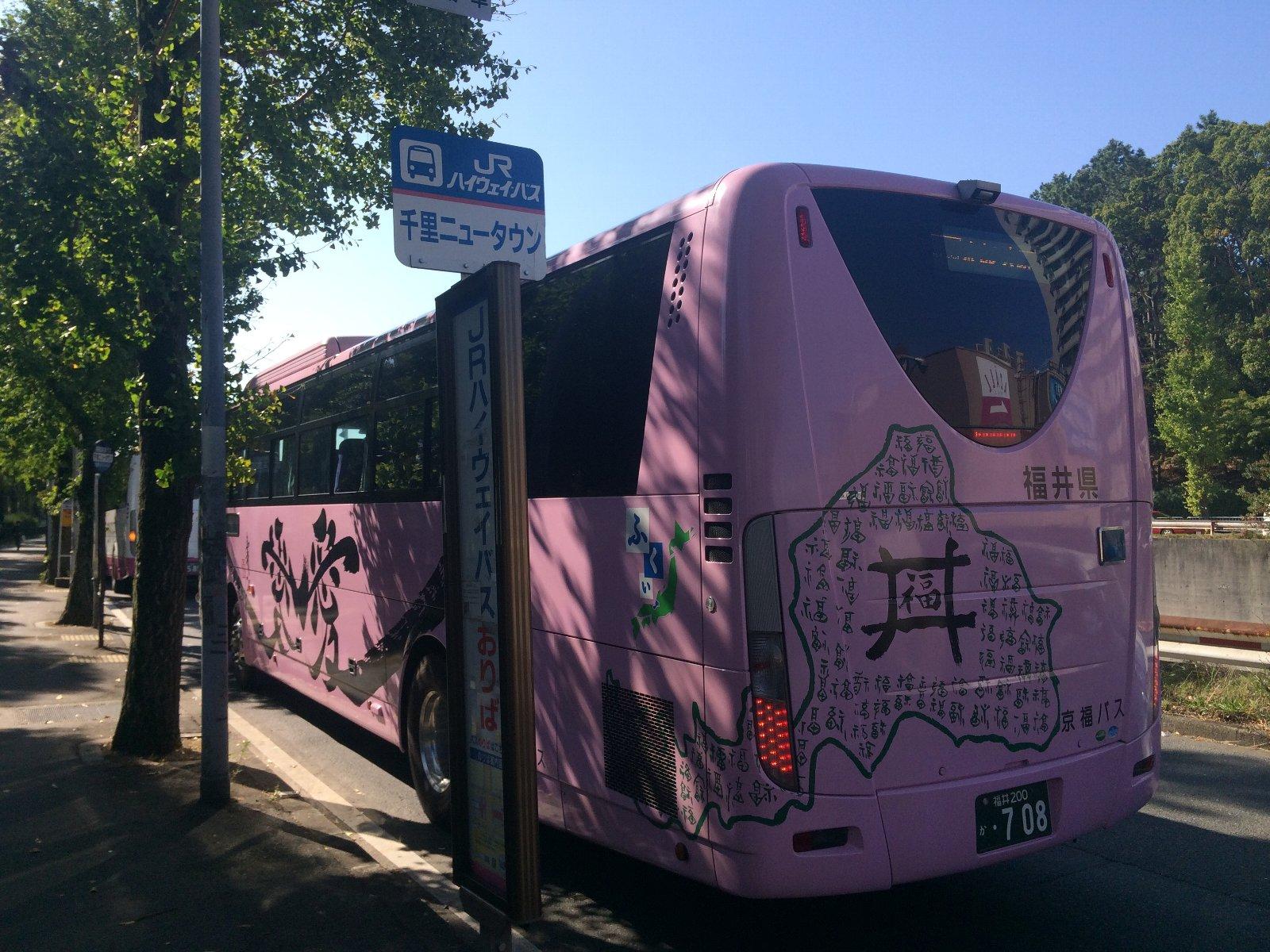 20181026 高速バスで大阪へ