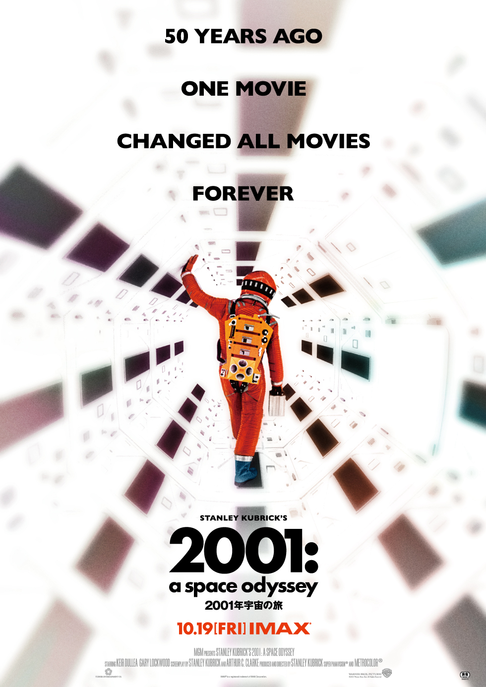 『2001年宇宙の旅』IMAX上映