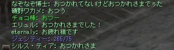201604182140145cd.jpg