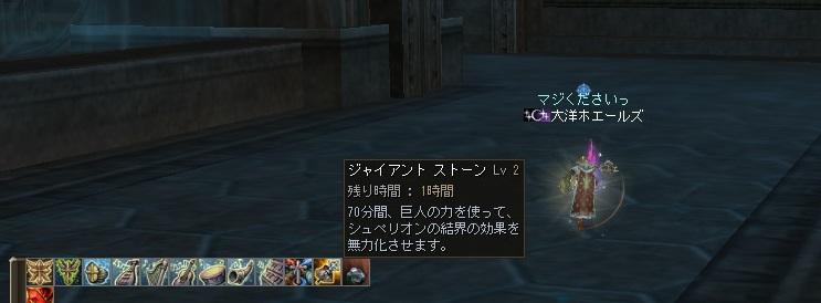 413UP3.jpg