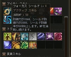 413UP5.jpg