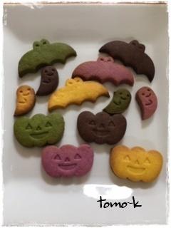 ハロウィン4色クッキー