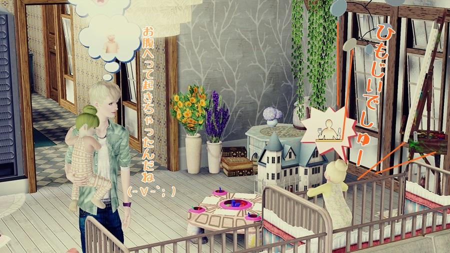 Screenshot-fc-AS736.jpg