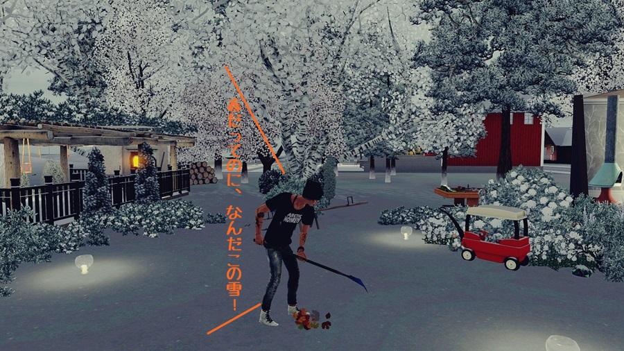 Screenshot-fc-AS754.jpg