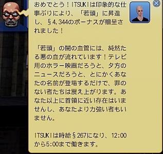 Screenshot-fc-BP556_2016042623173226b.jpg