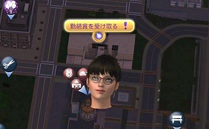 Screenshot-fc-BP623.jpg
