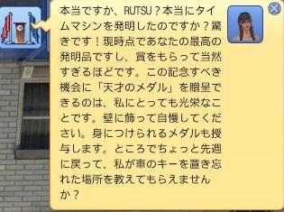 Screenshot-fc-BP624.jpg