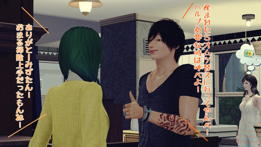 Screenshot-fc-RH228a.jpg