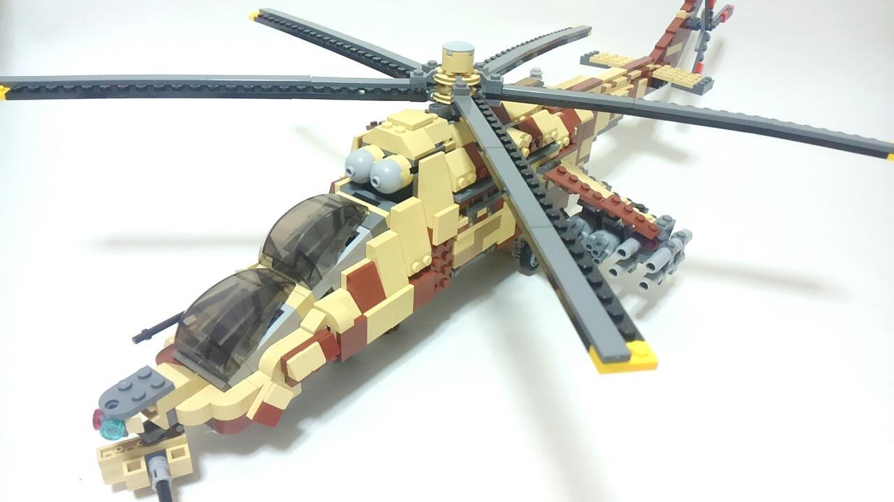 Mi35.jpg