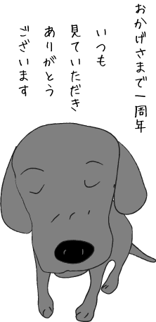 coco042401.png