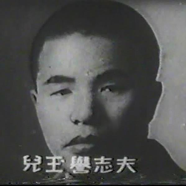A_Japanese_Tragedy_1946_film_(12)_wmplayer_2013-04-09_19-27-49-090_R.jpg