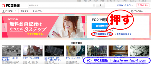 FC2動画の続きを見る