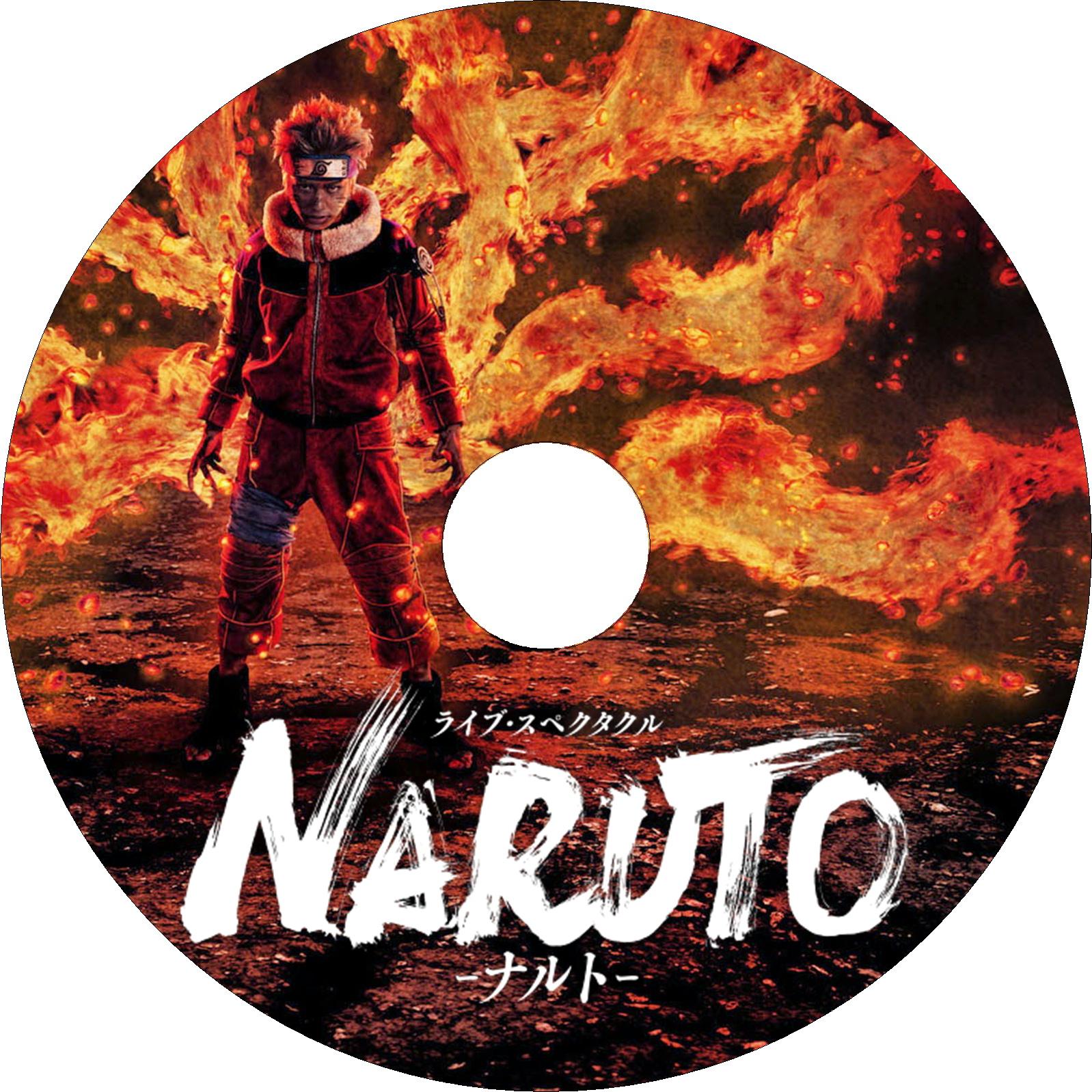 ライブ・スペクタクル NARUTO -ナルト- ラベル