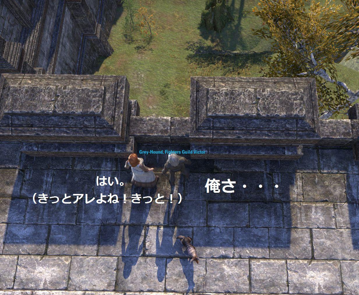 Screenshot_20160710_124533.jpg