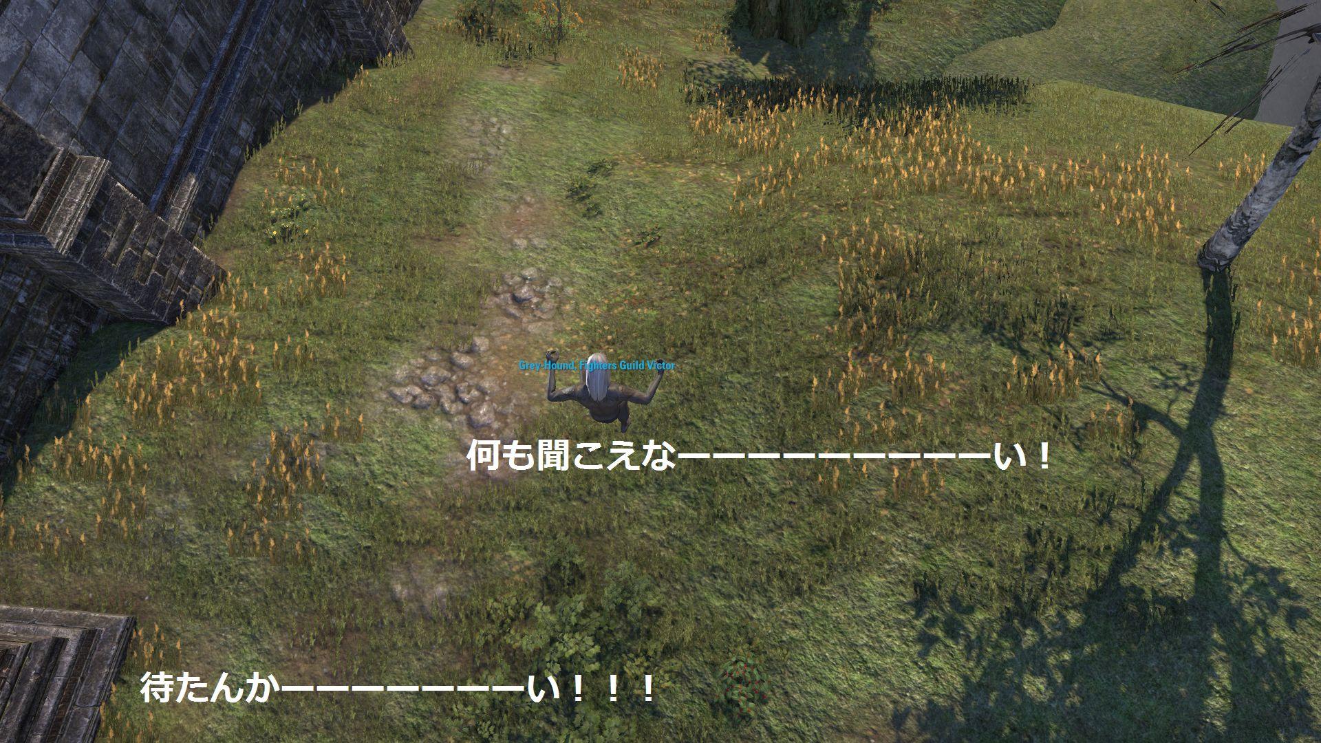Screenshot_20160710_124540.jpg